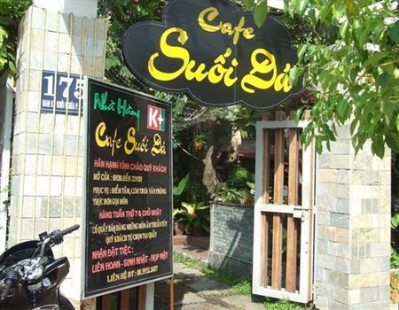 SUOI-DA-CAFE